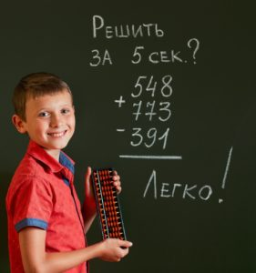 ментальная арифметика для детей и взрослых